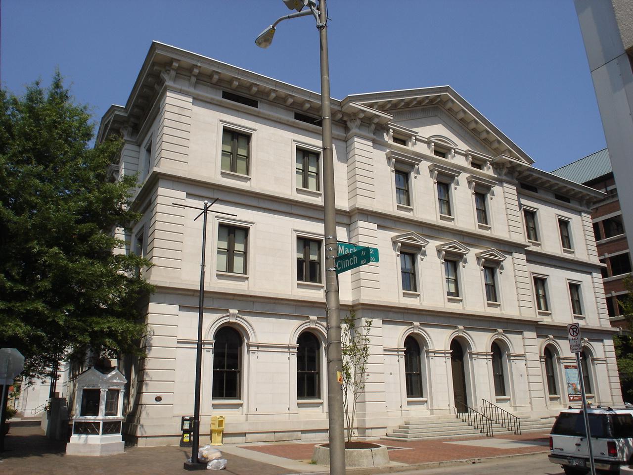 East TN History Center